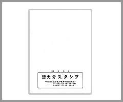 1色印刷 角2